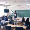 【未来の子どもたちへ】若松小学校5年生とお話してきました。