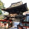 石上神宮【二十二社詣で】(奈良・天理市)