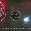 打ち上げ花火大会 を全方位で撮影する#360pic