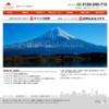 大阪市淀川区の富士クレジットはヤミ金ではない正規のローン会社です。