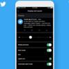 Twitter 真のダークモードを順次提供開始 iPhoneX/XSユーザーは推奨