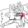 【空手の魅力】⑧もはや瞬間移動!?高速踏み込み! 細かすぎて伝わらない空手の楽しさ・素晴らしさ