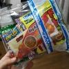 お菓子の詰め合わせ(税込)102円。