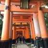 一人旅 in 京都 2日目