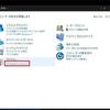 Windows10にHyper-Vを導入