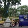 栃木遠征2019:#02 宇都宮森林公園ジャパンカップコースを走る!!
