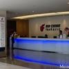 上海浦東空港のエアチャイナラウンジ:2018ドイツ旅・復路編4