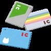 iOS13でアップデートされたCoreNFCを試してみた