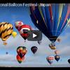 カラフルな空 佐賀国際熱気球フェスティバル