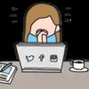 はてなブログでアクセス数を増やすには横のつながりが大切です