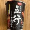 【7&i   PREMIUM   NISSIN  西麻布 五行 】一風堂のプロデュースなカップ麺だ!