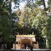 毎日一枚。「別宮 土宮。」おすすめ度:☆☆☆☆☆ ~写真で届ける伊勢志摩観光~