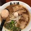 広島市・紙屋町「永斗麺 紙屋町本店」