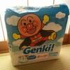 Genki!!!