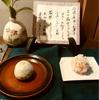 今週(3/8〜3/12)の季節の和菓子