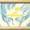 8/20(月)〜8/26(日) のホロスコープのハイライトと解説