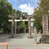 【福岡県朝倉市】美奈宜神社