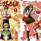 『金色のガッシュ!!』完全版が電子限定で刊行開始!全16巻で描き下ろし漫画あり!
