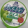 ハイチュウ アイス グリーンアップル味