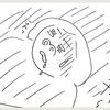 破壊女1【漫画】