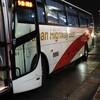 #246 名古屋から福岡までバスで移動してみた。(2019.12)