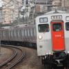 2019.10.05  相鉄7000系、山手線E231系500番台、武蔵野線205系を撮る