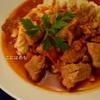 【ハンガリー料理】豚肉のトマトとパプリカ煮込み。Sertés pörkölt:シェルテーシュ プルクルト