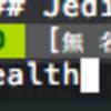 neovim で python3 の環境を安定的に運用するために pyenv/virtualenev 化した。