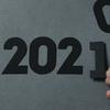 来年の税金を減らすために2020年内にすべき事