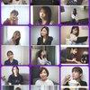 動画の収益を医療機関に全額寄付 乃木坂46『世界中の隣人よ』MV公開中
