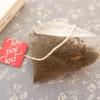 お気に入りの和紅茶*うれしの紅茶ダージリン