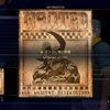 【FF15】スモークアイの居場所への行き方まとめ/チョコボクエスト討伐「ダスカに棲む悪魔」【ファイナルファンタジーXV攻略】