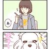 ご飯時【052】