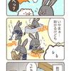 出産・育児漫画 〜やるべき事とやらない事〜