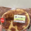 【新発売】【セブンイレブン】バターチキン焼きカレーパン【感想】