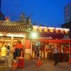 【台北旅行】霞海城隍廟で恋愛の神様にご挨拶。月下老人のお誕生日に行ってみた。