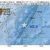 2017年08月14日 18時34分 関東東方沖でM3.9の地震