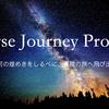 新プロジェクト企画、第1弾を始めるよ〜〜!!