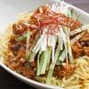【基本のお料理】ジャージャー麺(炸醤麺)のレシピ・作り方【簡単】
