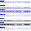 Overleaf + upLaTeX + Noto CJK JP フォント + 源柔ゴシック による和文多書体の実現