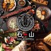 【オススメ5店】大津(滋賀)にある和食が人気のお店