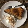 スタバ、秋の定番アップルパイがすごい!ゴロゴロ大きなリンゴがギッシリの天晴れパイです。