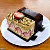 【大手町】アマン東京 ~オーテモリにて期間限定販売のケーキ~