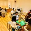 【イベントレポート】第15回ふゆかつ麻雀大会@五反田クスクス