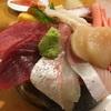 内陸部の里に驚愕の海鮮丼「魚料理ひろせ」&「霧筑波」浦里酒造店さんまでランニング酒カツおじさん【酒モンでカントー地方を1周する②】
