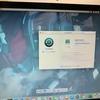 PC修繕中におぼえたMacのスクリーンショットのやり方