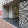 """早稲田にある""""書""""の美術館、センチュリーミュージアムは仏像がすごい"""