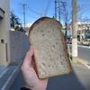シニフィアン シニフィエのパンが美味しすぎる!