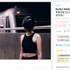 新型コロナ対策!BLANC フルフェイスマスク発売!Kickstarterウイルス除去!価格と購入方法