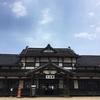 【17-06:山陰,広島-4】一畑電車に乗って旧大社駅へ